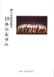 memorial_01